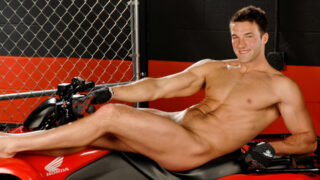On The Set – Trystan Bull Solo